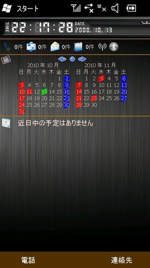 20101013221728_2